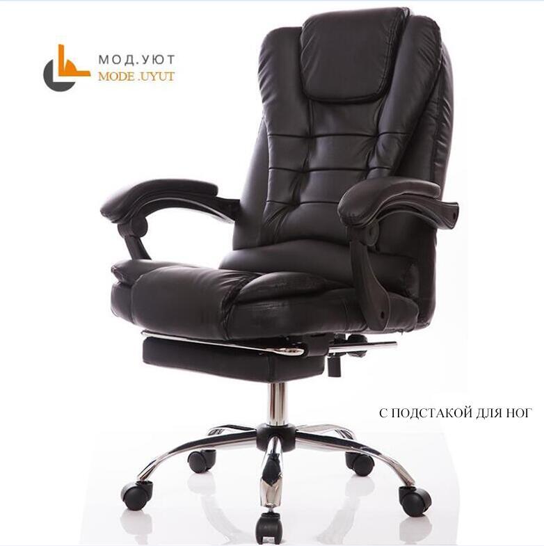 Специальное предложение, офисное кресло, компьютерное кресло, эргономичное кресло с подставкой для ног - Цвет: black with footrest