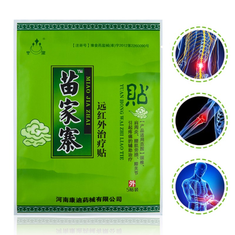 100 Pcs 7x10cm Chinese Capsicum Plaster Traditional Medical Black Plaster Back Arthritis Pain Relief Patch Heath Care Product