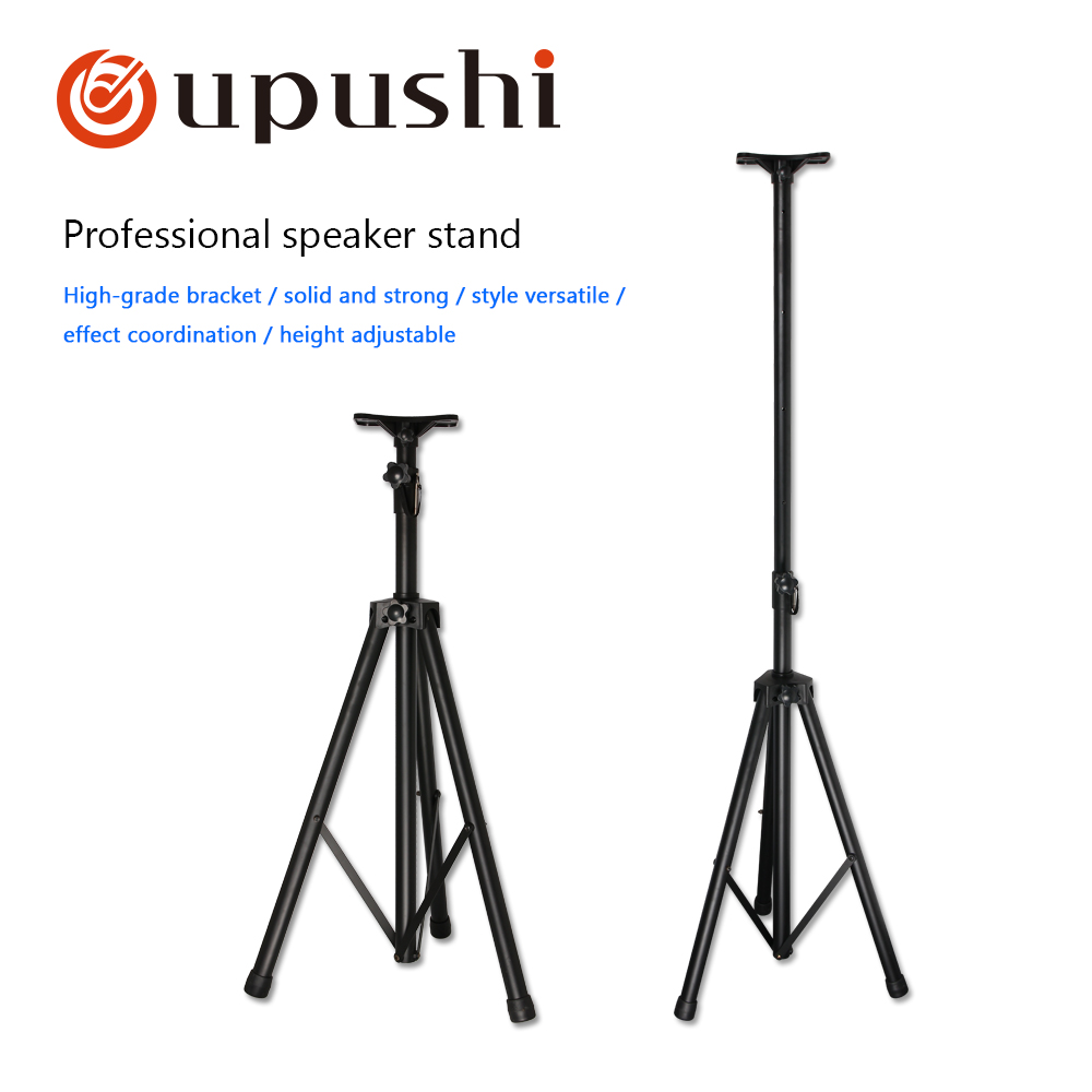 Oupushi Z72 Triangle floor stand Extended hanging bracket stange audio stands accessories for audio speaker stange personal property