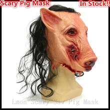 Halloween Party Creepy Pig Masks Cosplay Full Face Halloween Birthday Barty Festival Party Rubber Costume Theater Realistic Mask