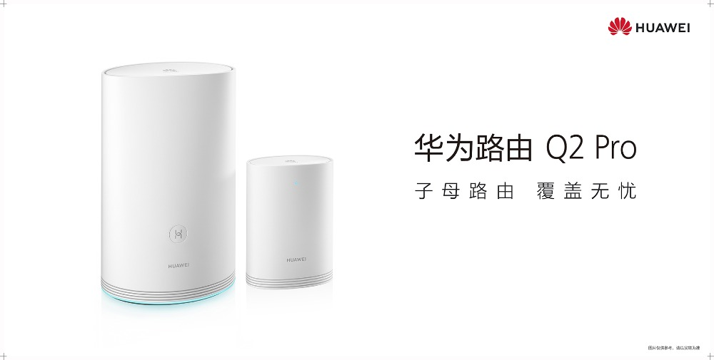 Original Huawei Q2 2.4GHz 300Mbps 5GHz 867Mbps Dual Band High Speed Wireless Router Set 1750m 11ac Gigabit Wireless Router (4)