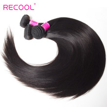 Recool Hair Cambodian Straight Hair 3 Bundles Natural Color 8-28 inches 100% Human Hair Weave Bundles Remy Hair Extensions(China)