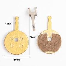 Полностью металлические дисковые Тормозные колодки keto oil