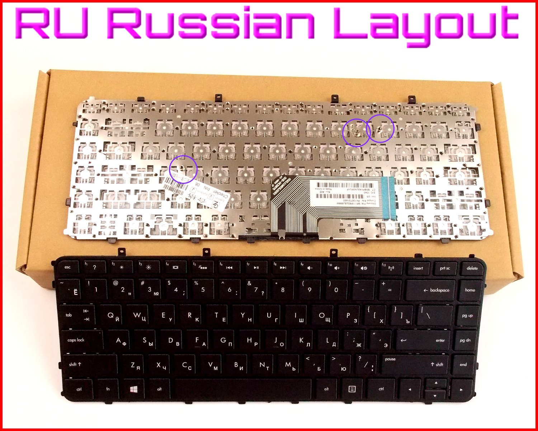 Novo teclado ru versão russa para hp envy 4-1117nr 4t-1000 4-1105dx 4-1115dx 6-1010us 6-1014nr 4-1030us portátil com moldura