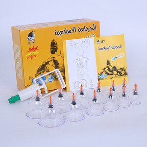 Image 2 - 12 Pcs Arabic Vacuum Cupping Massage Cans Massager Health Cupping Set Monitors Product Cans Opener Pull Vacuum Cupping Massage