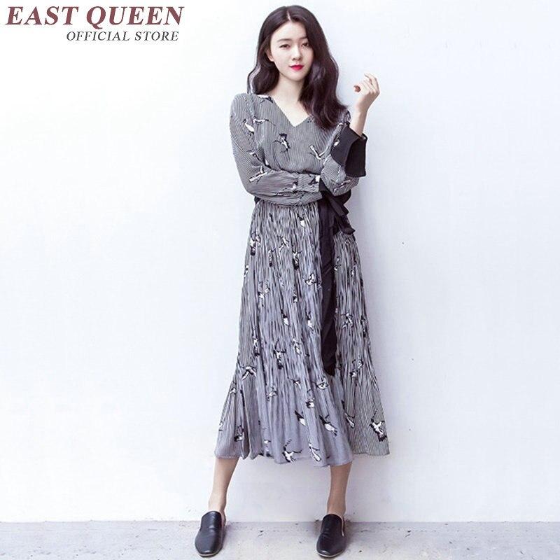 Платье с японскими рукавами
