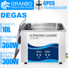 Granbo Digital Ultrasonic Cleaner 10L 360W With DEGAS Heating Washing Auto parts Hardware Metal Parts Ultrasonic Cleaner Machine stainless steel digital ultrasonic cleaner with timer and heater 7l including washing basket