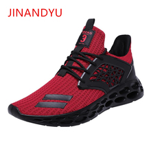 Men Mesh Shoes Fashion 2019 Fly Woven Mens Sneakers Designers Casual Luxury Lace Up Breathable Outdoor Walking