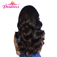 Beautiful Princess Brazilian Body Wave Hair Natural Color Remy Hair Bundles 100 Human Hair Weaving