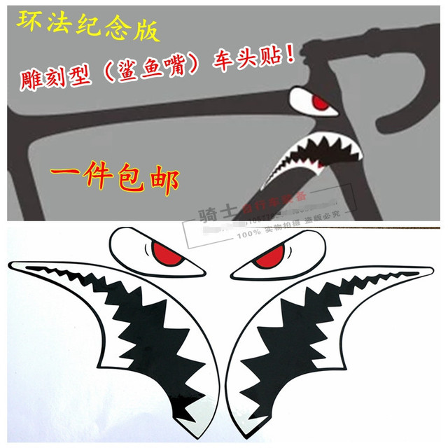 bicycle frame stickers decals largest and the most wonderful