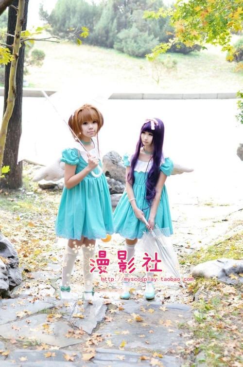 Cardcaptor Sakura kinomoto sakura and Daidouji Tomoyo cosplay costume Magical costume green dress