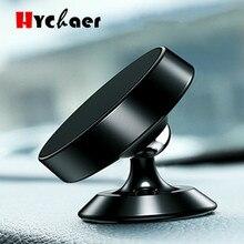 Лучший Автомобильный держатель для телефона на магните с подставкой для iPhone X Xs Max XR 8 samsung S9 мобильного телефона магнитное крепление 360 вращения Автомобильный держатель в автомобиль