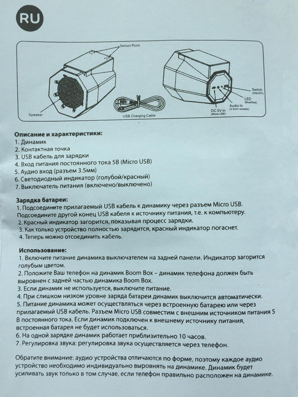 Boom-Box-Speaker-(5)