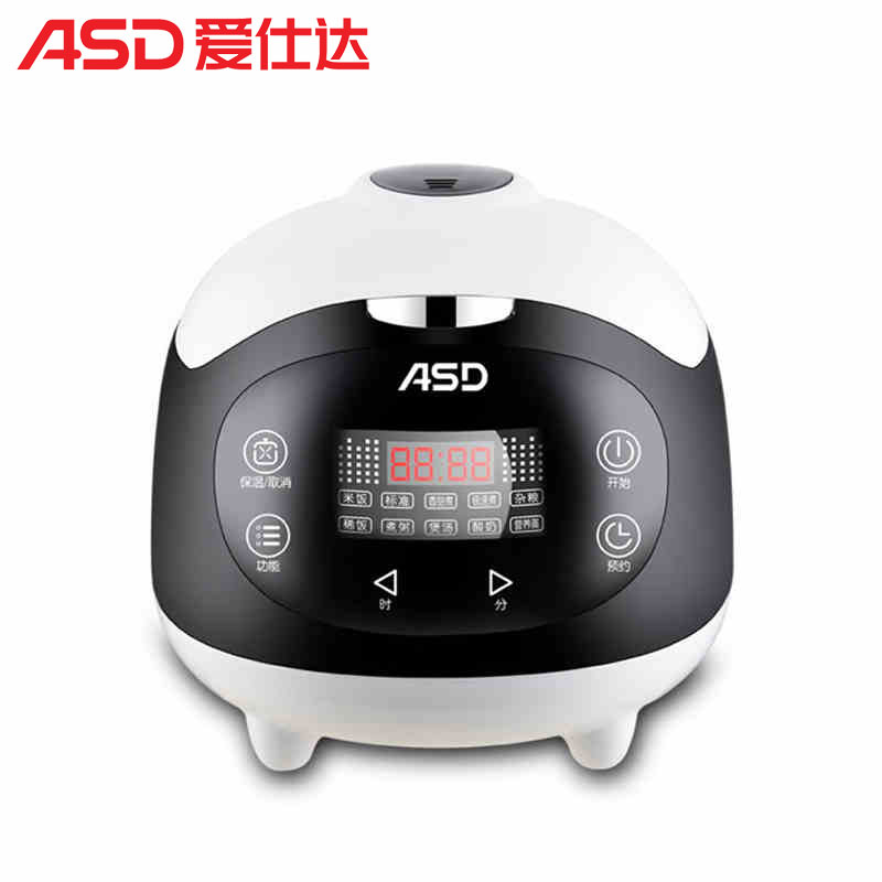 ASD Panda Shaped Intelligent Mini Rice Cooker 1.5L 220V Reservation Timing Automatic Rice Maker Machine for 1 3 People
