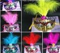 Novo mini máscara de penas franjas de rendas pérola presente do dia das bruxas máscara festa de máscaras veneziano decoração 10 pçs/lote frete grátis