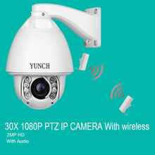 Full-HD 1080P Auto tracking box camera software support wireless  CCTV IP camera with Audio/Alarm waterproof