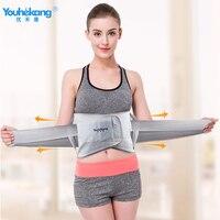 Youhekang Spine Support Belt Posture Corrector Steel Straps Back Shoulder Support Belt Elastic Brace Medical Instrument Heating