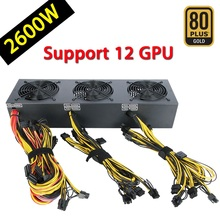2600W Ethereum Bitcoin Miner Power Supply 12 GPU For Bitcoin Miners High quality Computer Power supply For BTC
