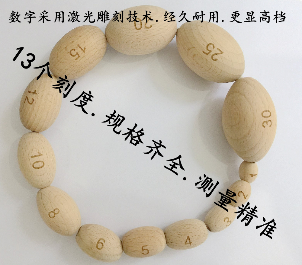 Orchidomètre 13 types de taille testicules compteur de volume testicules mesure de volume/testicules taille mètre - 2