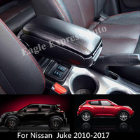For Nissan Juke 2010 2017 Leather PU Armrest Box Central Storage Content Box Interior Armrest Storage