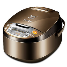 Deep Curved Sphere  4L Pot Rice Cooker  Intelligent Electric Rice Cooker for 3-6 People
