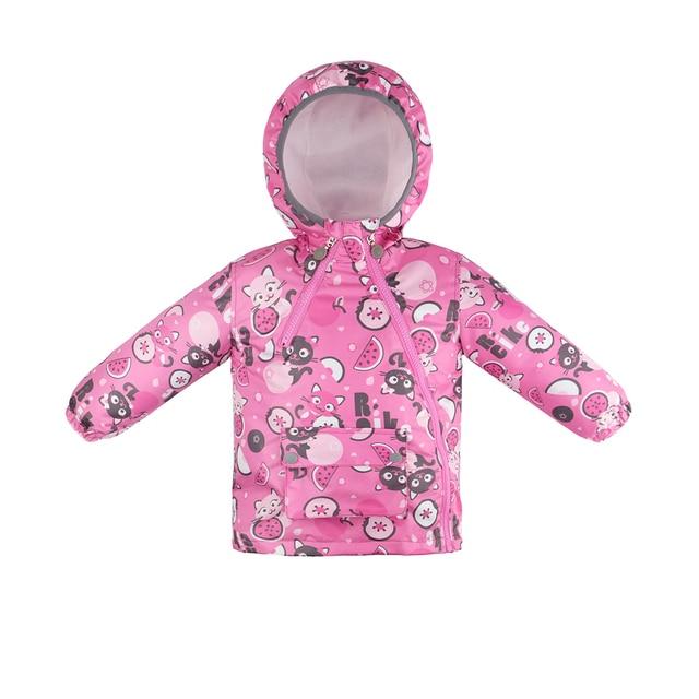 Куртка Reike детская