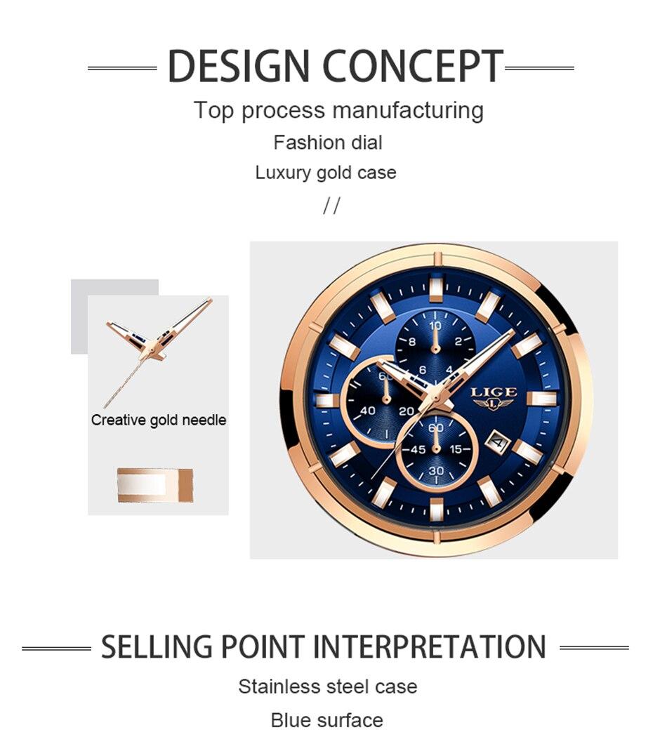 HTB135RUeEGF3KVjSZFoq6zmpFXa6 LIGE Casual Sports Watches For Men Blue Top Brand Luxury Military Leather Wrist Watch Man Clock Fashion Chronograph Wristwatch