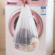 4 sizes Foldable Delicates Lingerie Bra Socks Underwear Machine Washing Clothes Protection Net Mesh Laundry Wash Bags