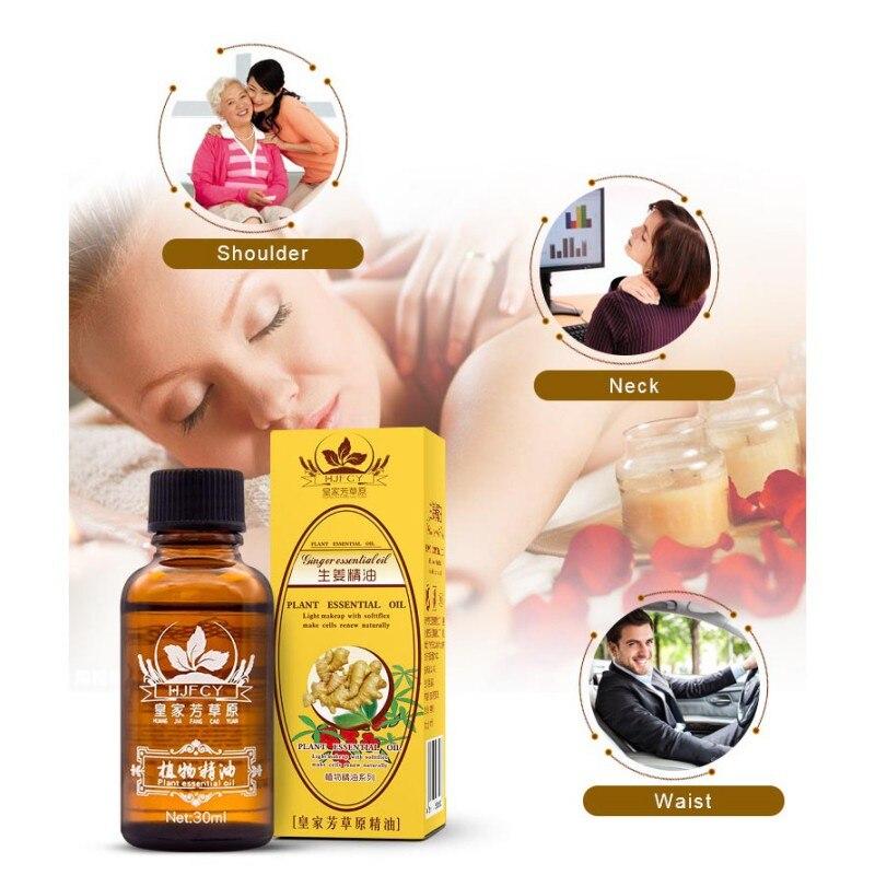 Nouveauté huile essentielle végétale Pure huile de Massage pour le corps au gingembre huile essentielle de gingembre 30 ml pour le corps thermique