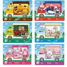 6個のnfcカードNTAG215印刷カードどうぶつの森 × サンリオシリーズ