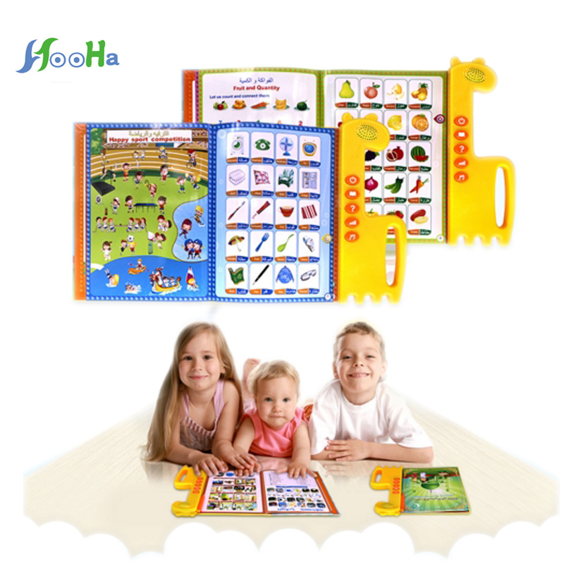 New English+Arabic Design Toys Children Electronic Learning Machines Islamic Holy Quran Toy Worship + Word + Letter+numbers