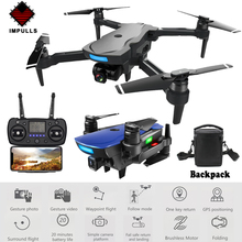 Impulls CG033-S GPS 2.4G FPV Wifi HD 1080P Camera WiFi Foldable Drone Quadcopter Can Follow For Children Gift FSWB