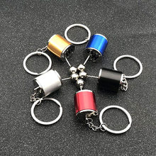 Fancy Modified Turbo car Keychains Gear Head Key Chain Wave Box Keyring Key Rings Keyfob Accessories for bmw e46 e83 e90(China)