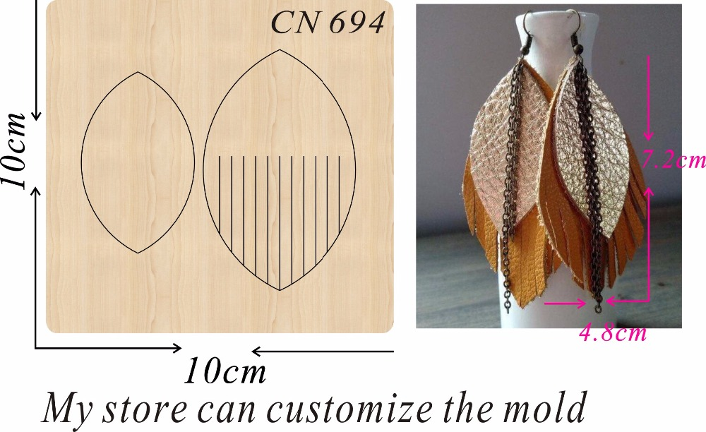Leaf tassel earrings new wooden mould cutting dies for scrapbooking Thickness 15 8mm