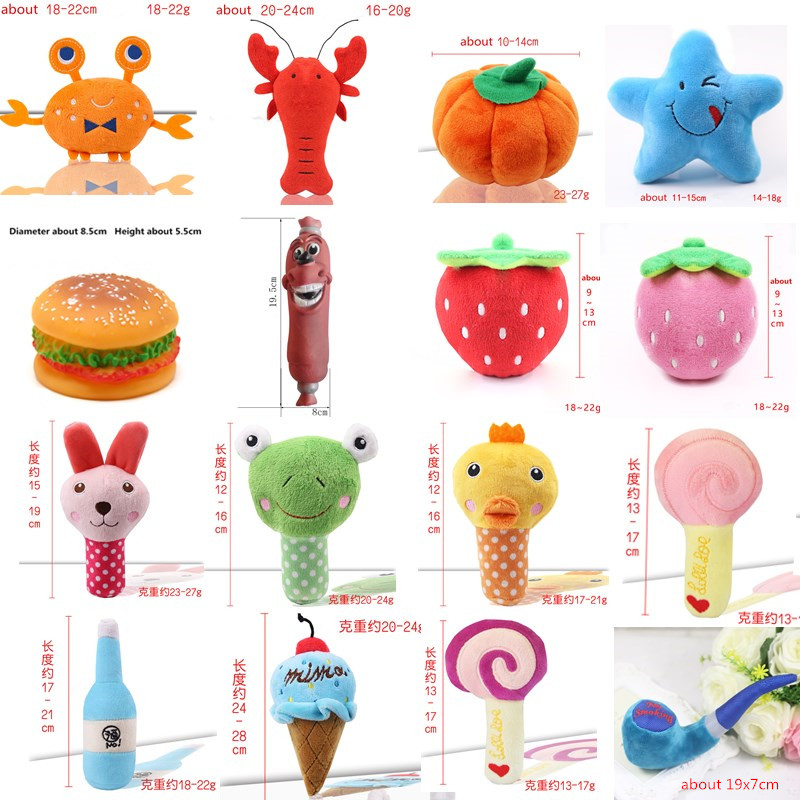 Fleece Squeak Toy for Small Dogs Cute Crayfish Crab Type Pet Dogs Sounding Toys Cat Fish Puppy Bone Squeaky Rope Toys 1