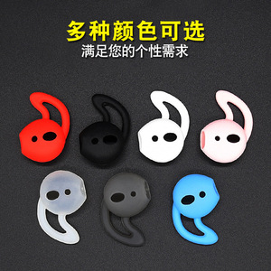 Image 2 - Mới 2 miếng đệm Tai Nghe cho AirPods Không Dây Bluetooth cho iPhone 7 7 Plus tai nghe nhét tai Silicone mũ tai Tai nghe ốp lưng nút tai nghe bằng eartips