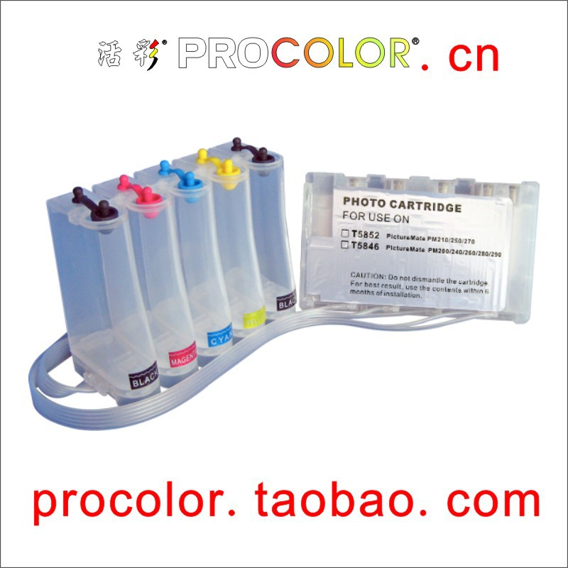 PROCOLOR Newest T5846 CISS with ARC chips for epson PM PM200 PM-200 PM-240 PM260 PM-260 PM280 PM-280 PM290 PM-290 PM225 PM300 endever aurora 551