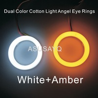 1 pair 2PCS Dual Color Automotive Headlight Halo Rings Light Guide Angel Eye Car Cotton light Angel Eyes SMD With Turn Light