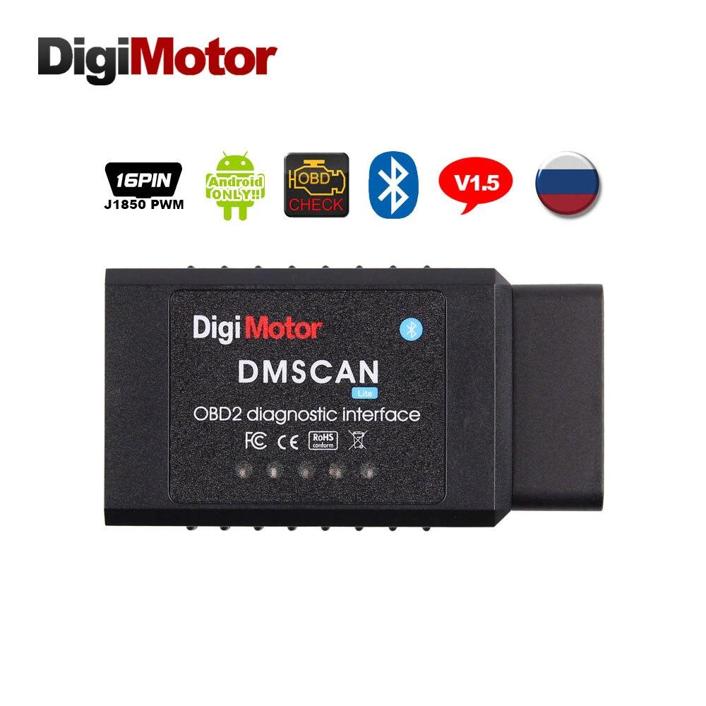 Digimotor ELM327 V1.5 Adattatore Bluetooth OBD2 Scanner ELM 327 v 1.5 Diagnostico-Strumento di EML327 Strumento di Diagnostica OBD 2 Android solo