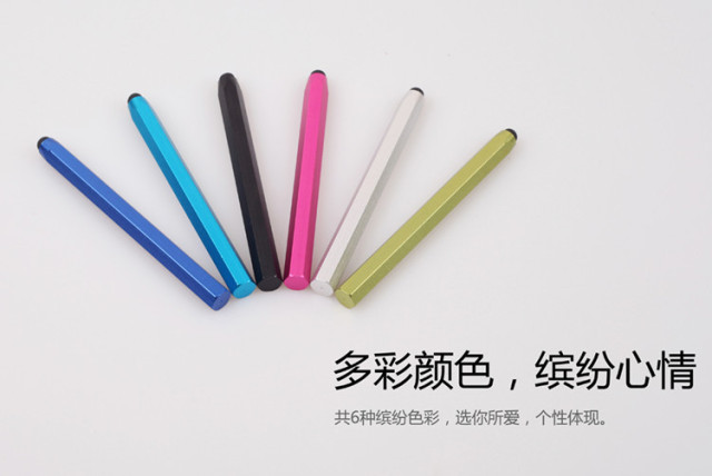 Bluebo original soft plastic capacitive stylus touch pen for Bluebo 7100 China Air Parcel Free shipping