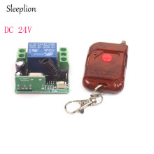 цена на Sleeplion LED Light Motor 24V 10A Relay 1CH wireless Remote Control Switch Transmitter+ Receiver On/Off