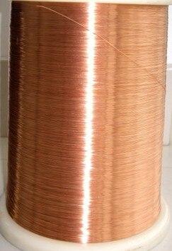 Brezplačna dostava 0,35mm * 500m QA-1-155 Poliuretanska emajlirana žica bakrene žice emajlirana Popravilo kabel