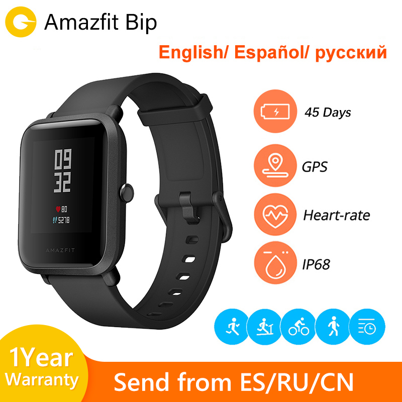 Huami Amazfit Bip Amazfit Smart Watch GPS Bluetooth Heart Rate Monitor 45 Days Battery Life IP68