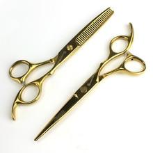 6 gold hair scissors japan dressing barber shop hairdresser golden kit cut shears