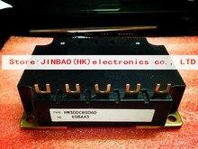 Pm300cbs060