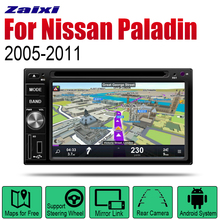 Auto DVD Player GPS Navigation For Nissan Paladin 2005~2011 Car Android Multimedia System Screen Radio Stereo