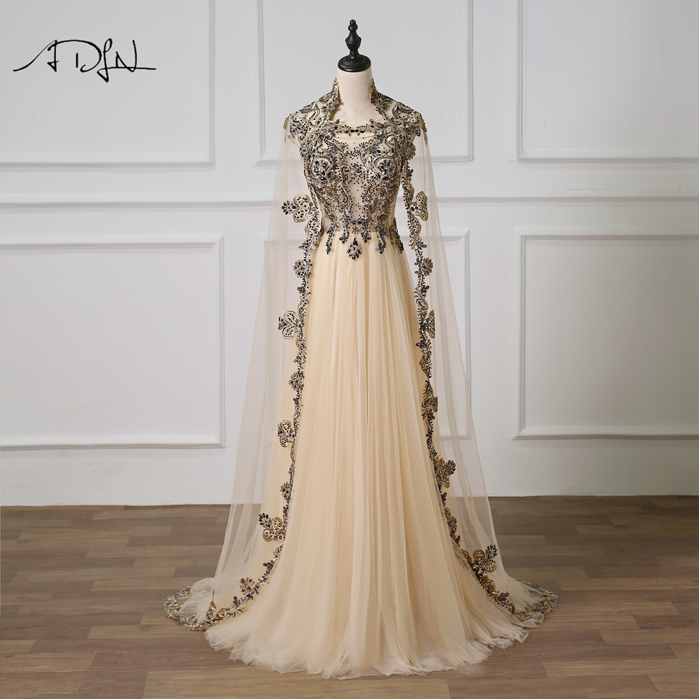 ADLN Sparkling Evening Dress with Cape Scoop Sleeveless Illusion Bodice Beaded Champagne Party Long Formal Dress