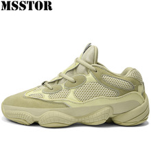MSSTOR New Arrivals Retro Women Men Run Running Shoes Woman Brand Outdoor Athletic Mens Sneakers Breathable Women Sport Shoes