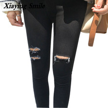 Xiaying Smile 2017 Summer New Style Women High Waist Hole Jeans Female Casual Comfortable Skinny Capris Ankel-Length Pants