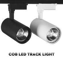 COB светодиодный Трековый светильник, Регулируемый 12 Вт, 20 Вт, 30 Вт, 40 Вт, 220 В, светодиодный рельсовый светильник, точечный светильник, Отслеживание заказа для магазина, магазина одежды, Декор